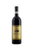 DSC_9453-Castello-di-Neive-Red-Barbera-d'Alba-Sulfites-Free